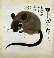 CHINESEZODIAC_RAT