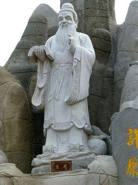 Ping_Sien_Si_-_122_Yue_Lao_(16571298670).jpg