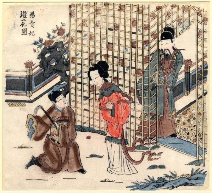 Yang_Guifei_in_a_Flower_Garden,_woodblock_print