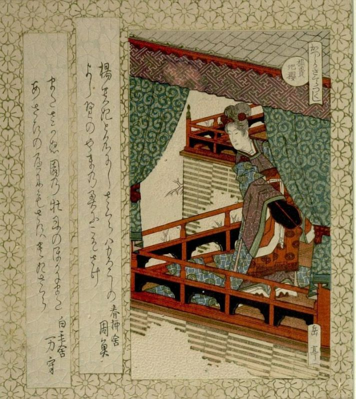 Yang_Guifei_(Yôkihi)_Viewing_Cherry_Blossoms_from_Verandah.jpg